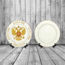 Тарелка с золотым ободком